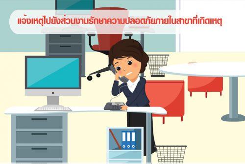 รับทำสื่อการเรียน ,e-Training