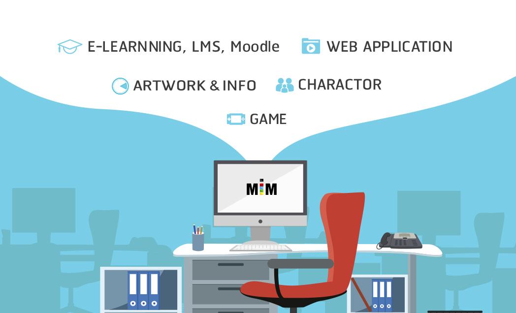 สื่อ e-learning, ทำสื่อการเรียน, รับทำสื่อ e-learning , Meeidea Multisoftware, รับทำสื่อการเรียน, LMS, webapp